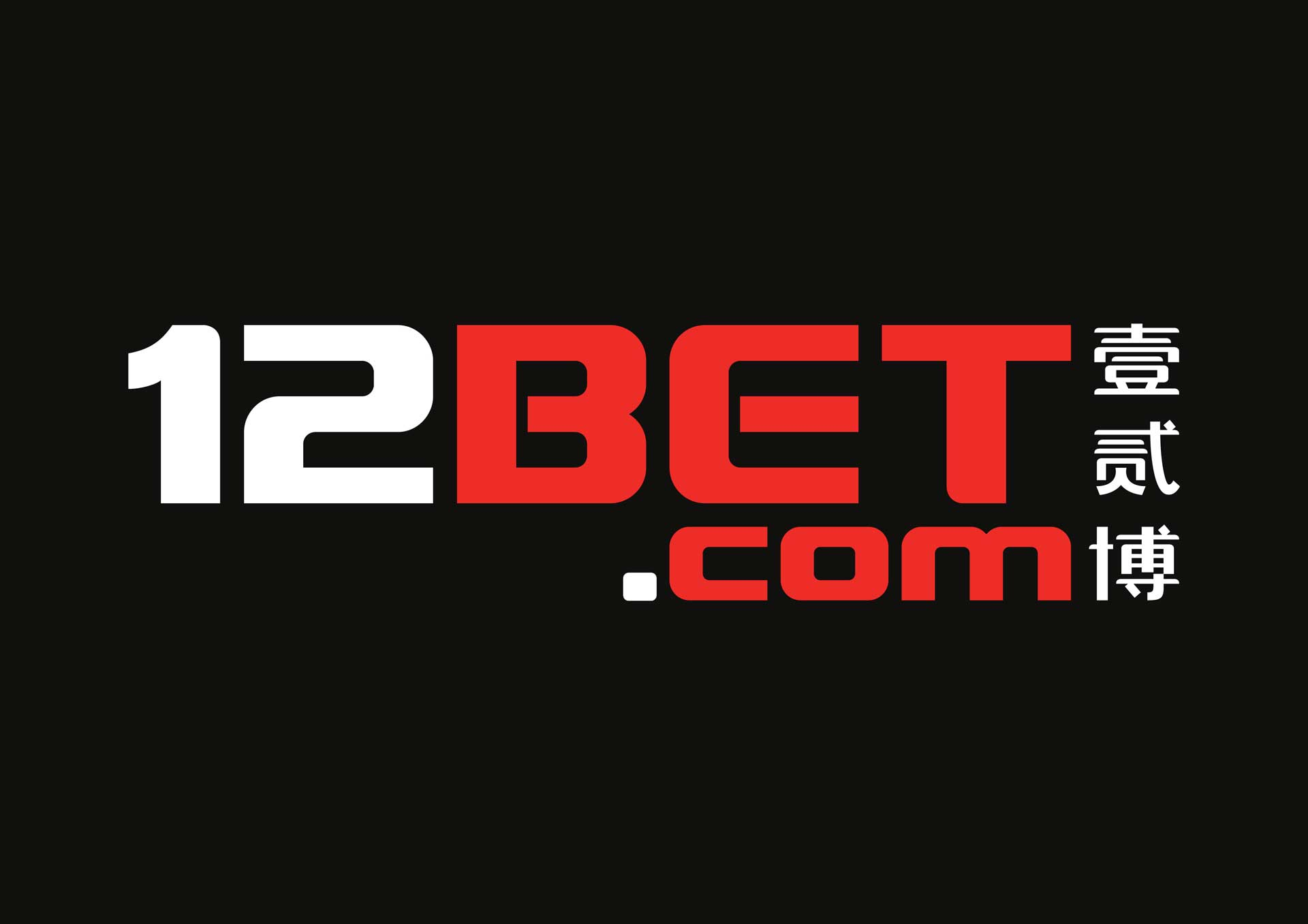 12bet-sports-betting-advertising-1