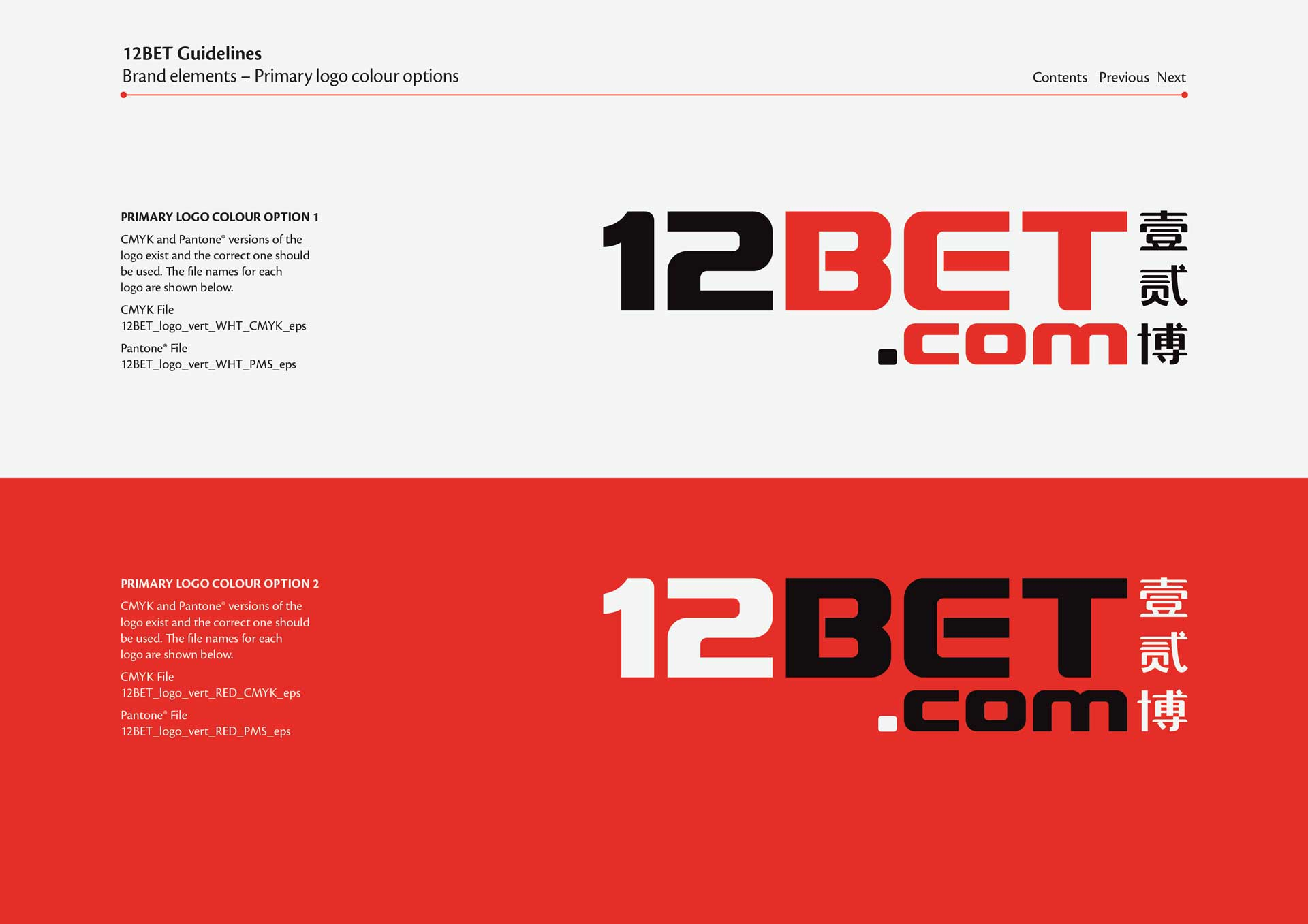 12bet-sports-betting-brand-guidelines-1