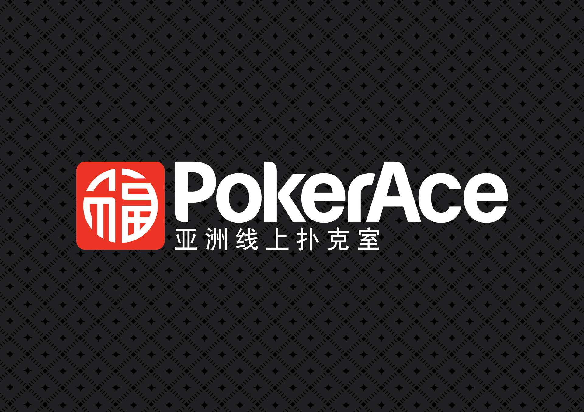 pokerace-brand-guidelines-1