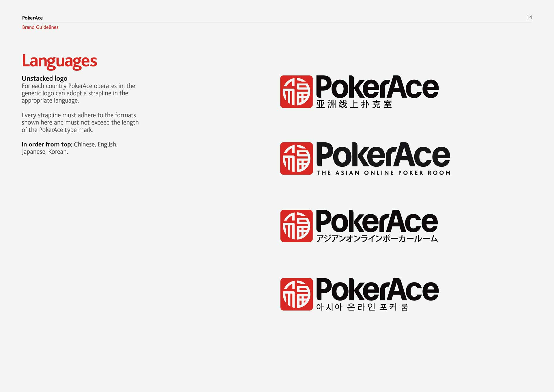 pokerace-brand-guidelines-3